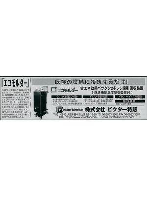 掲載【西日本新聞】