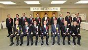 表彰式【日本機械工業連合会 会長賞 】